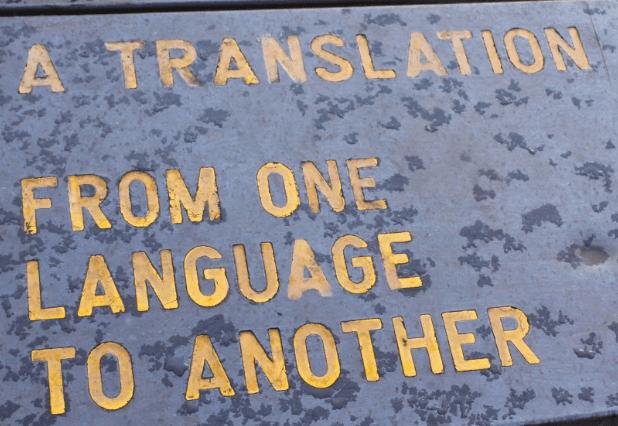 Professionelle technische Übersetzungen mit Erfahrung